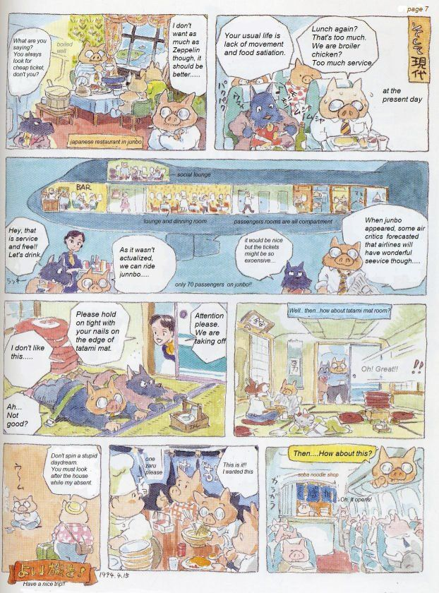 Ghibli Blog - Studio Ghibli, Animation and the Arts: Air Meal (1994) - Miyazaki Watercolor Comic