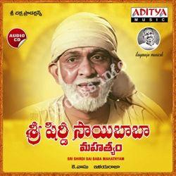 Sri Shiridi Saibaba Mahatyam Telugu Movie Songs Lyrics - Telugu Movie Lyrics