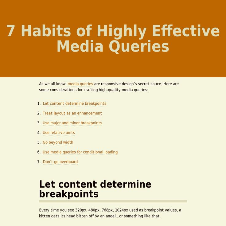 7 Habits of Highly Effective Media Queries