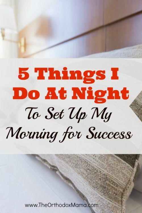 Routines make me feel safe, they give me a sense of security. They also help me know what to do next so that I don't get overwhelmed. And so, I have LOTS of routines! There is one routine, however, that the others all depend on. My Evening Routine. Without my evening routine, my mornings wouldn't be set up for success. Without my evening routine, I would likely be walking around dazed and confused each day.