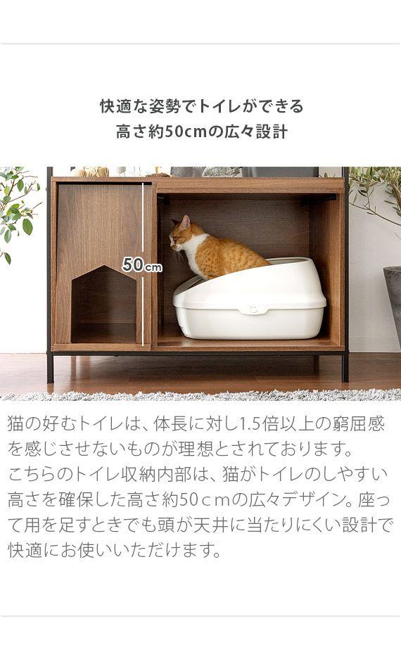猫用トイレ収納ラック Selma セルマ 公式 北欧インテリア 家具の通販エア リゾーム 猫 トイレ 猫の家具 猫 トイレ おしゃれ