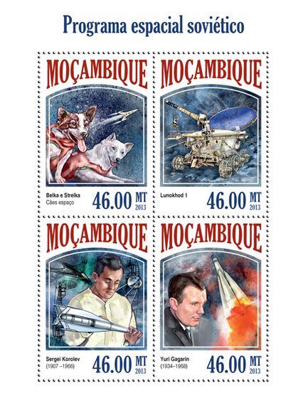 MOZ 13524 aSoviet space program, (Belka and Strelka Space Dog, Lunokhod 1, Sergei Korolyov, Yuri Gagarin).