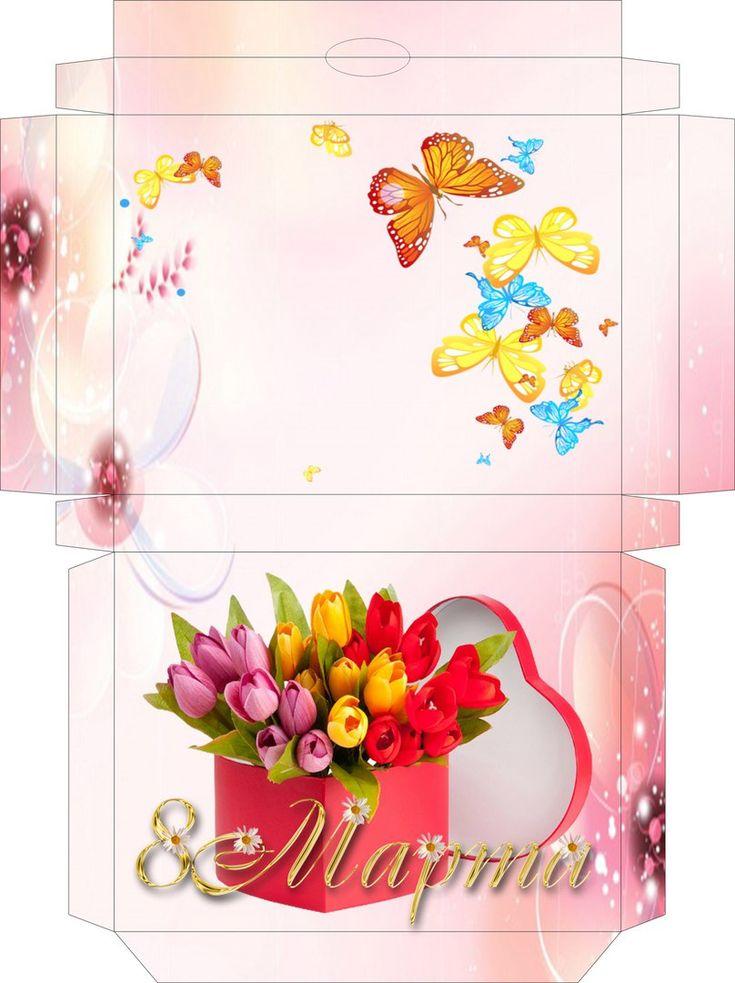 Идеи подарков♥Подарки любимым своими руками♥