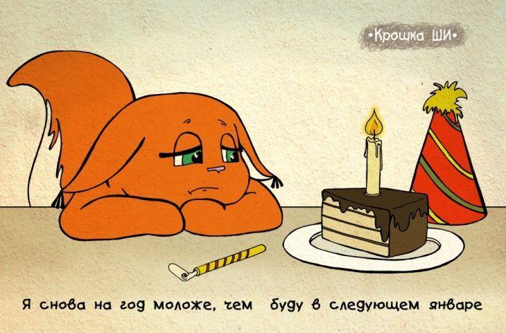 Смешные женские поздравления с днем рождения
