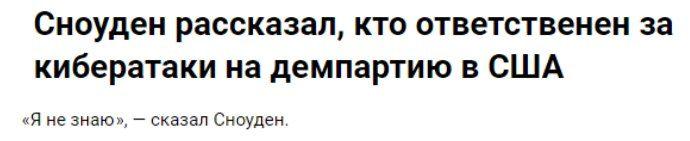 Мастера заголовков http://kleinburd.ru/news/mastera-zagolovkov/