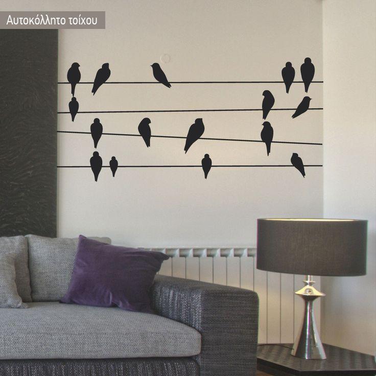 Πουλιά σε σύρμα, αυτοκόλλητο τοίχου,12,90 €,http://www.stickit.gr/index.php?id_product=18478&controller=product