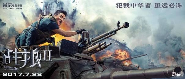 'Wolf Warriors 2' Chomps $400M+ At Chinese Box Office; Now #2 Movie Ever