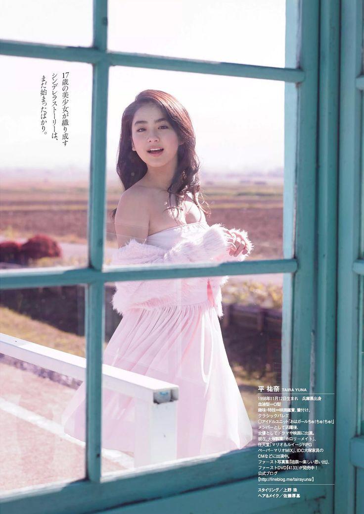 Yuna Taira - Weekly Playboy 2015 No51
