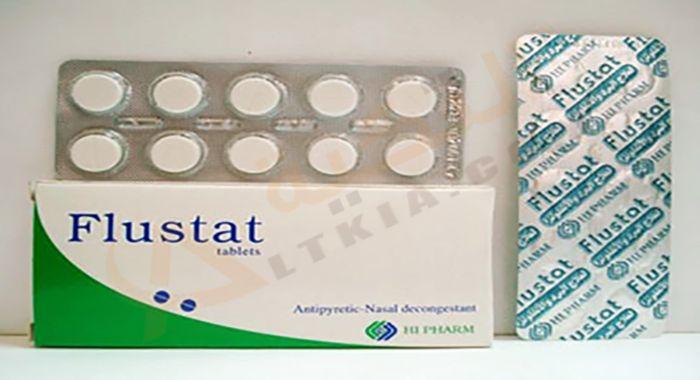فلوستات Flustat Tablets أقراص لعلاج البرد ومضاد للرشح والإنفلونزا فلوستات من الأدوية الفعالة التي ت عالج ن Convenience Store Products Convenience Store Pill