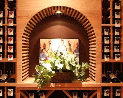 Unique Wine Cellar Ideas, Traditional Wine Cellar, Salt Lake City