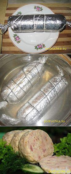Колбаса домашняя куриная. Вкусно.   любимые блюда