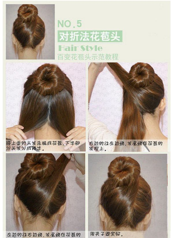 french twist into a bun