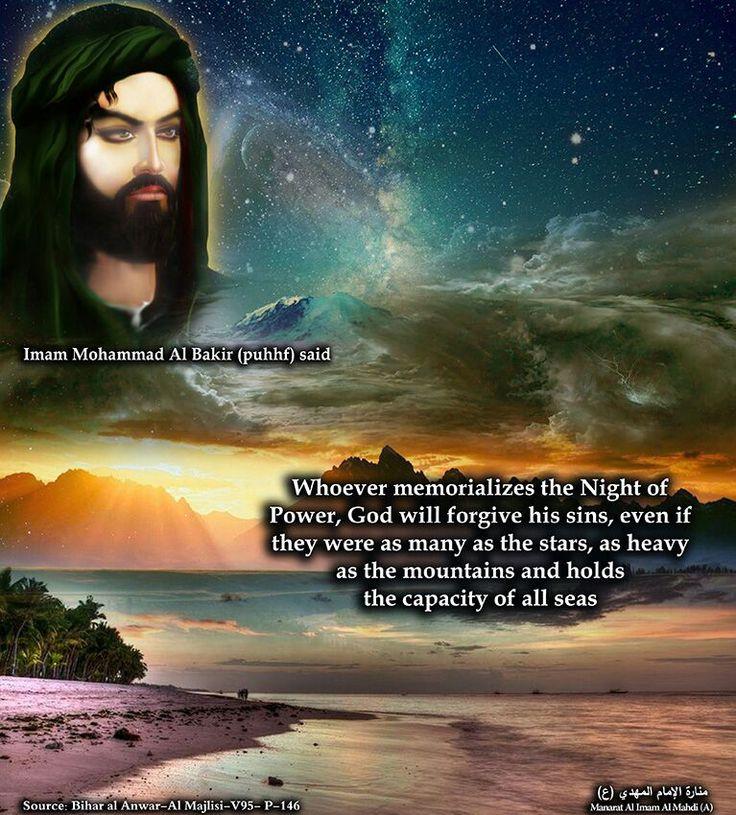 Imam Muhammed al Baqir