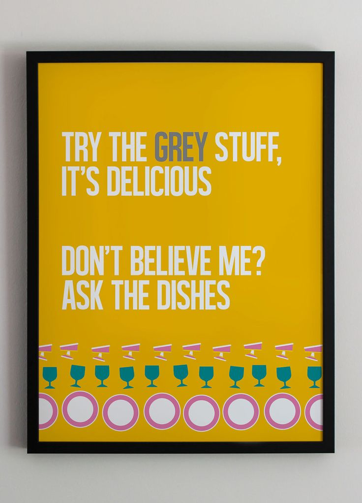 Beauty and the Beast - minimalist movie poster - movie quotes - Be our guest - nursery wall art - nursery decor - nursery prints - Disney  Try the grey stuff, its delicious. Dont believe me? Ask the dishes – Lumiere the candlestick butler (Jerry Orbach)  Taken from the classic song