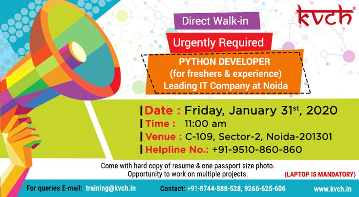 sql developer resume hire it