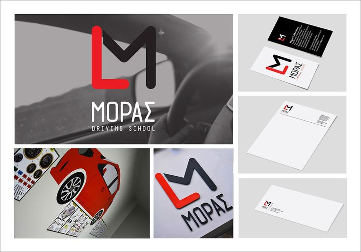 morass driving school on Behance