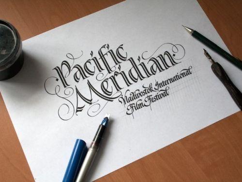 Примеры оригинального дизайна каллиграфики и письма