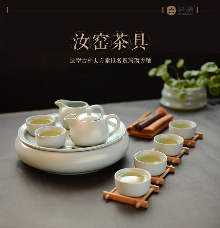 Прекрасная китайская керамика