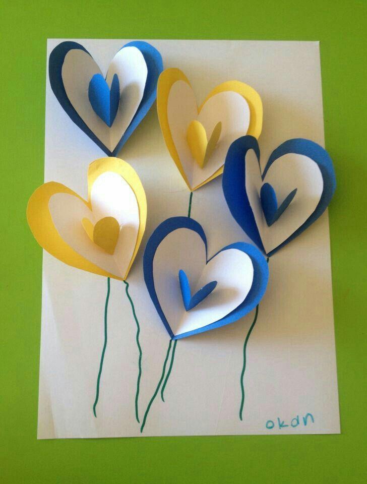 Пожелания добрым, открытка с днем рождения доу своими руками