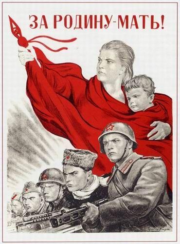 великая отечественная война рисунки - Поиск в Google