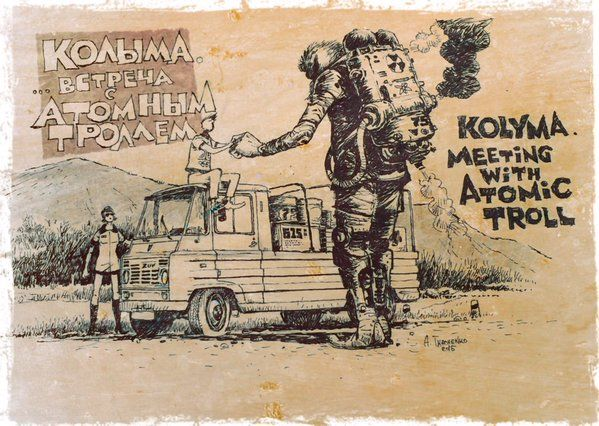 Robots Meet Old Soviet Life   Earthly Mission