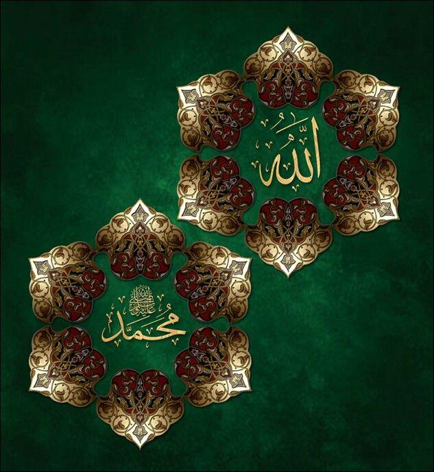 Allah-Hz.Muhammed