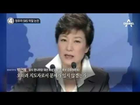 """최경희 전격 사퇴…학생들 """"남은 의혹 규명돼야"""""""