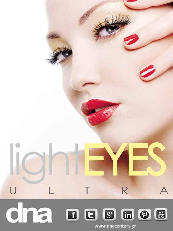 Το LIGHT EYES ULTRA™ είναι να καινοτόμο ιατρικό συμπλεγμα με αργιρελίνη, βιταμίνη C και αντιοξειοδωτικά, ικανό να βελτιώσει την μικροκυκλοφορία γύρω από τα μάτια, την ελαστικότητα και την αποσυμφόρυση.Ιδανική θεραπεία για την αντιμετώπιση του οίδηματος στα κάτω βλεφάρων και βελτίωση των λεπτών ρυτίδων. www.dnacenters.gr
