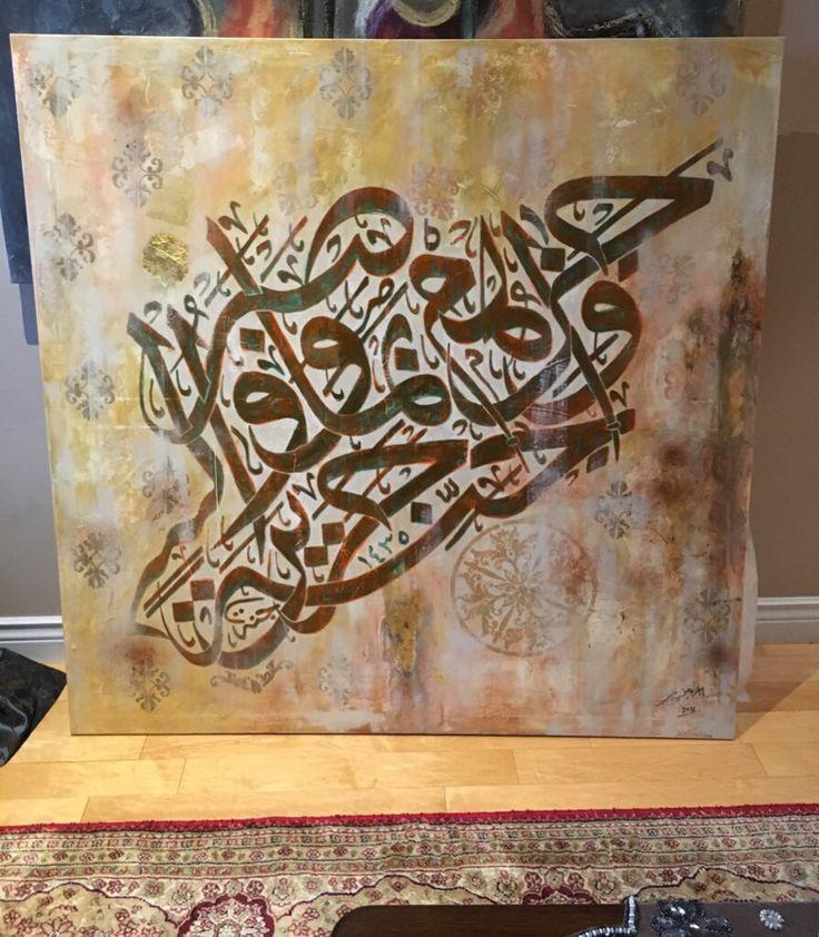 Islamic art, a acrylic on canvas, by Eiman Muiny.  http://shop.thelasttouch.biz