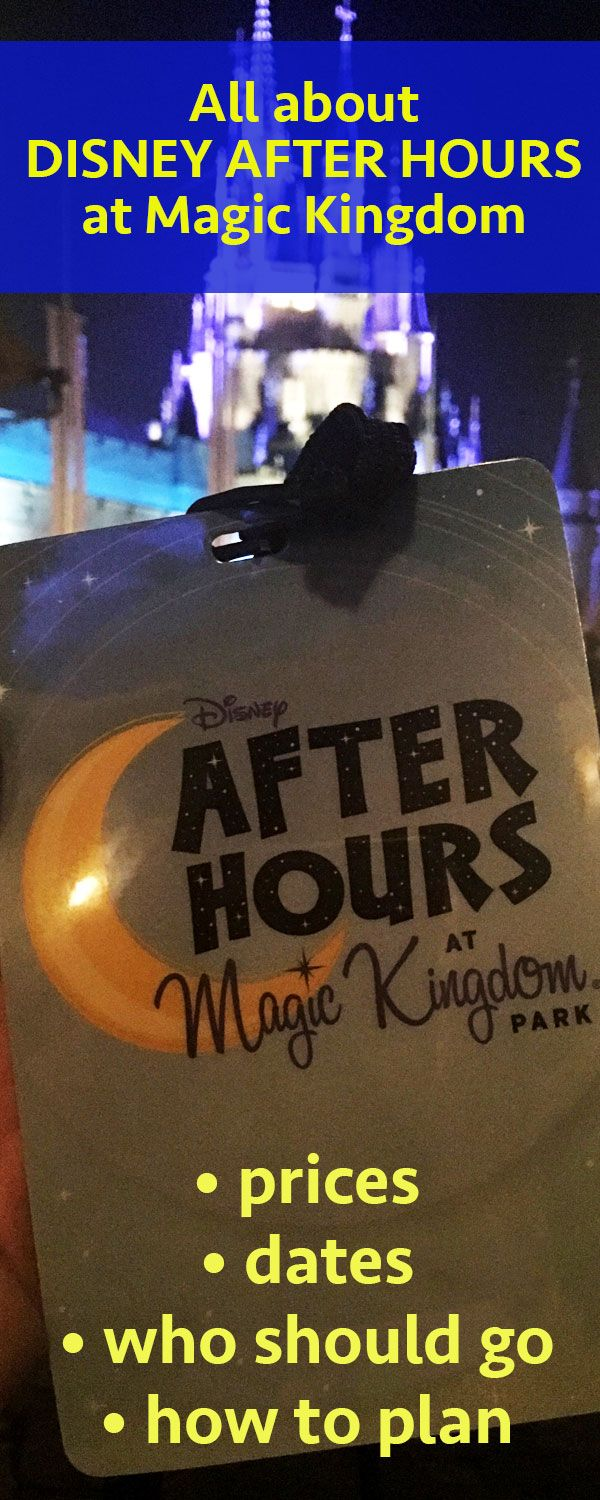 Disney After Hours at Magic Kingdom | What it is, prices, available dates + who should attend | Disney World Planning