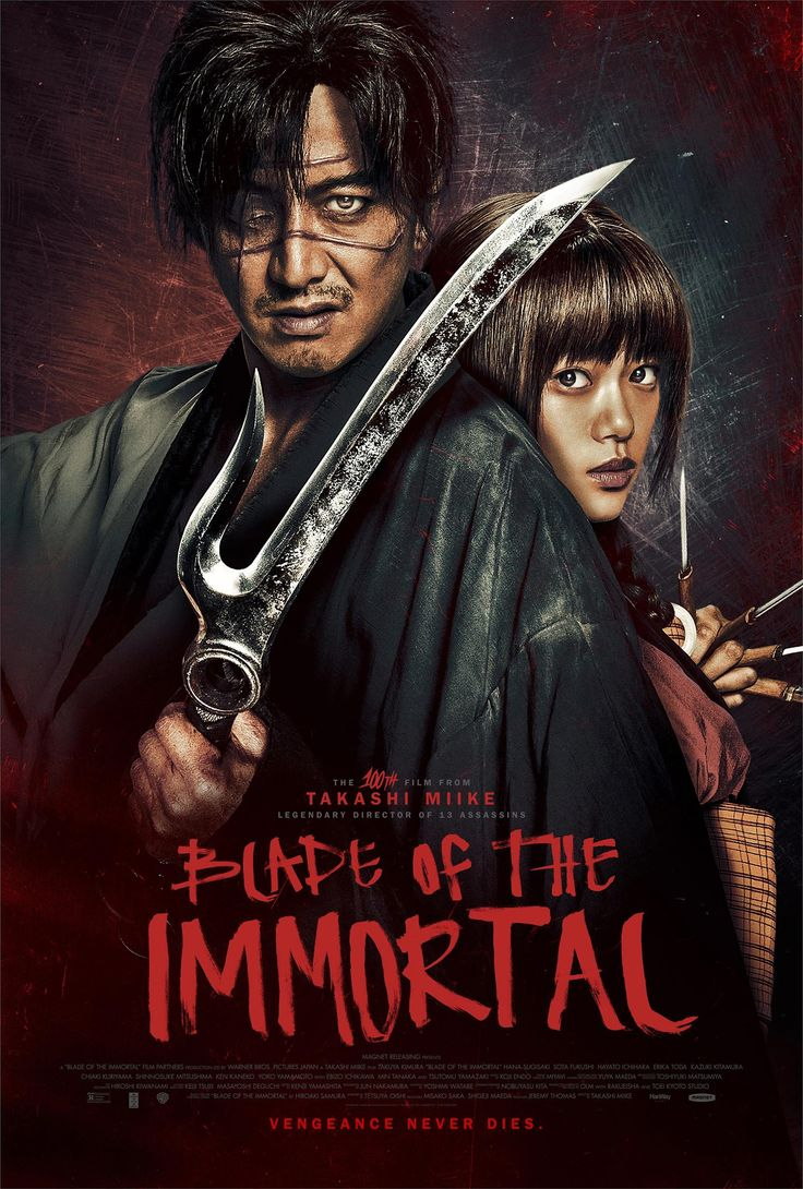 Blade Of The Immortal (MA15+) Available 28 March – Outdoor from 28 June  Blade of the immortal film banner Action/Drama, Rated MA, 141 Minutes.