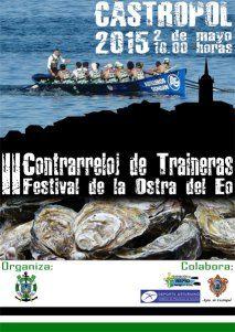 2015-05-02. II Contrarreloj de #Traineras Festival de la Ostra del Eo. En #Castropol, #Asturias .