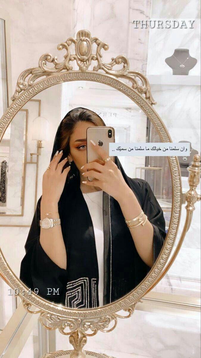 Pin By Miraabulla On ᴀʀᴀʙɪᴄ ᴡᴏʀᴅs Girly Photography Kids Prom Dresses Abayas Fashion