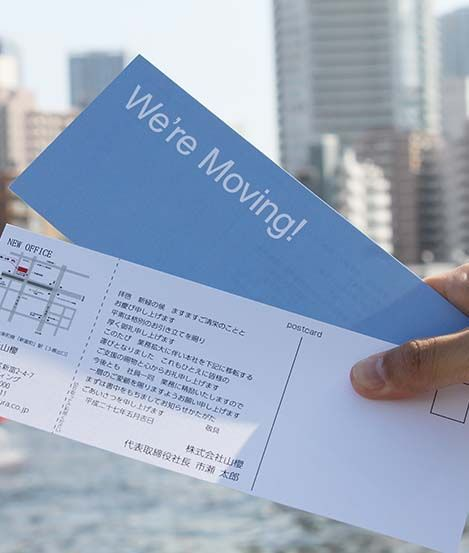 移転案内状(We're Moving!) スカイブルー・・・名刺に挨拶状をプラスしてみたら。。。 今までも使っていたものだけど、新感覚の挨拶状付き名刺 !営業ツールとして一歩進んだアイテムです。