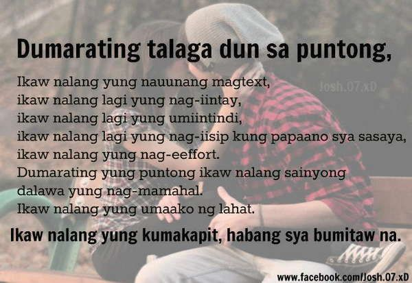 namimiss ko yung dating ikaw)