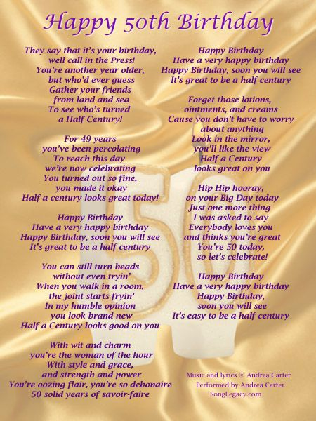 Lyric Sheet for original 50th birthday song for a woman