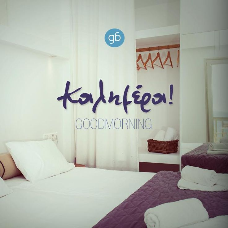 Kalimera @goldenbeachhotel! #goldenbeachhotel #goldenbeach #beach #paros #holidays #greece #hotel #summer #toparos