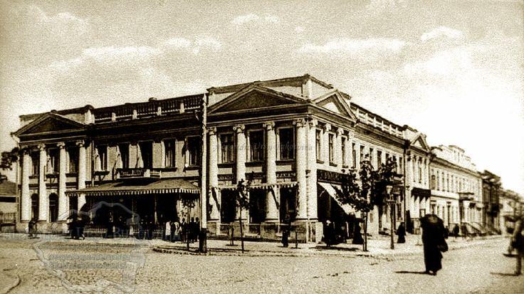 Plasa Lăpușna. Orașul Chișinău. Hotelul Elvețian.