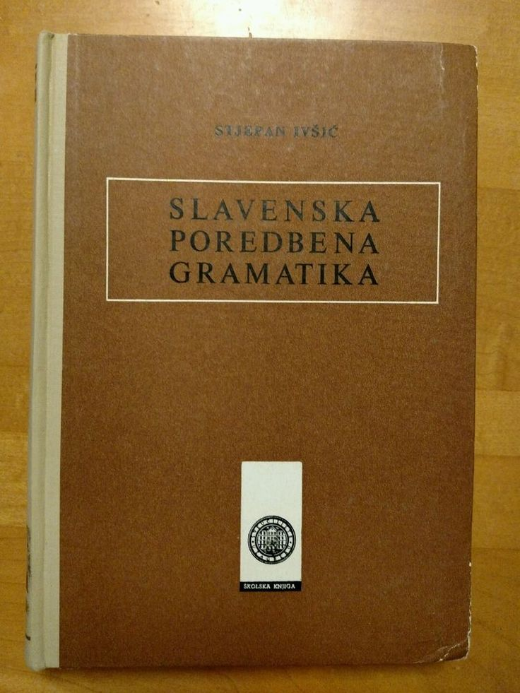 Slovenian language Grammar In Slovenian 1976