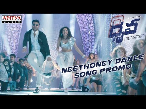 Neethoney Dance Song Promo  Dhruva Movie  Ram Charan Tej, Rakul Preet  Hiphoptamizha