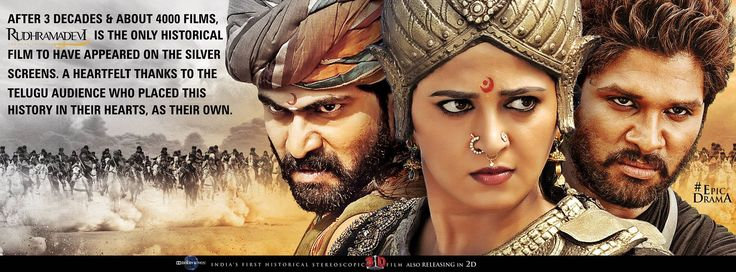 Rudrama Devi Buy 1 Get 1 in USA http://www.myfirstshow.com/news/view/44053/Rudrama-Devi-Buy-1-Get-1-in-USA.html
