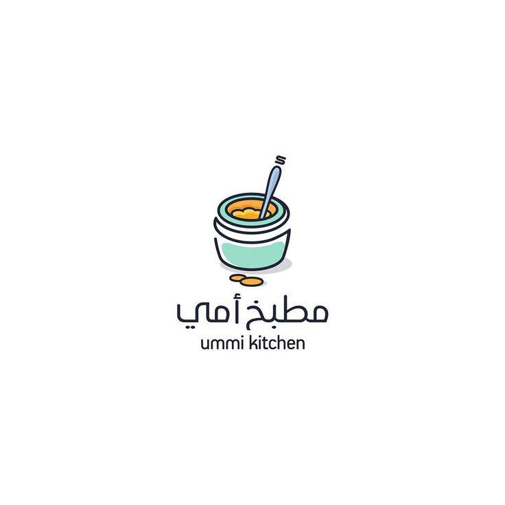 ummi Kitchen Logo - creative idea. #logo #logodesign #creative #foodlogo                                                                                                                                                                                 Más