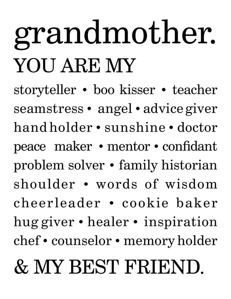 This Pin was discovered by Meghan Keough. Discover (and save!) your own Pins on Pinterest. | See more about grandmother quotes, black ink and grandmothers.