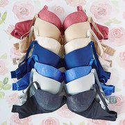 Take a look at the Bravo for These Bra Sets event on #zulily today!