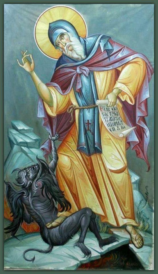 'Αγιος Αντώνιος (ΚΤ)