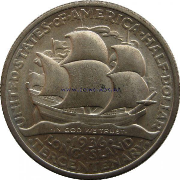 США  «В память трёхсотлетия Лонг-Айленда»  1/2 доллара 1936 г.   Серебро!!