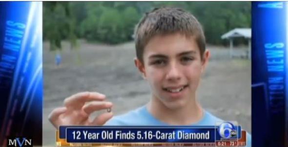 Παιδί… διαμάντι!