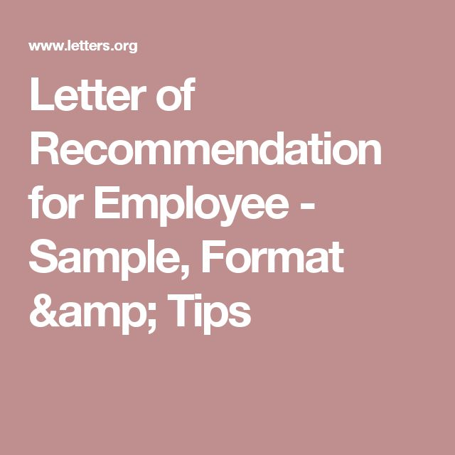 Letter of Recommendation for Employee - Sample, Format & Tips
