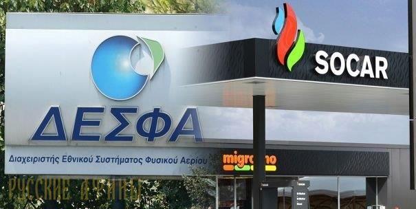 Греция: Новый тендер по DESFA объявят июне http://feedproxy.google.com/~r/russianathens/~3/GhVGDwiPGXc/21566-gretsiya-novyj-tender-po-desfa-ob-yavyat-iyune.html  Новый тендер по продаже греческого газового оператора DESFA будет объявлен до конца июня текущего года, сказал министр энергетики и окружающей среды Греции Йоргос Статакис, сообщают греческие СМИ.