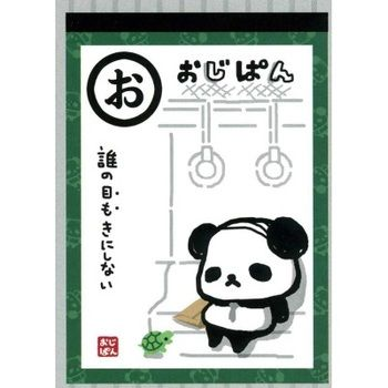 Rakuten: V memo (karuta)- Shopping Japanese products from Japan
